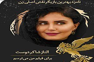 جدیدترین عکس های بازیگران و سلبریتی های ایرانی