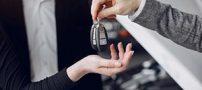 روش جدید کلاهبرداری در خرید و فروش خودرو