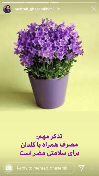 راه آیت الله برای داروی مقعدی کرونا سوژه خارجیها شد (عکس)