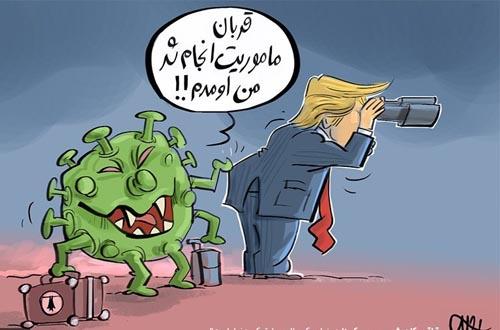 سری جدید کاریکاتور های کرونا