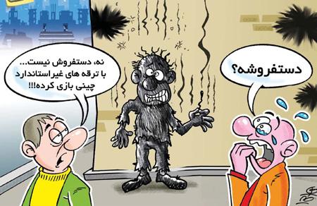 عکس و اس ام اس خنده دار چهار شنبه سوری