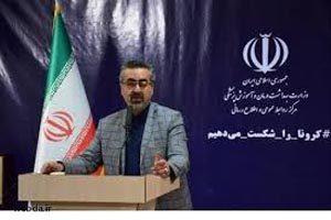 آخرین آمار کرونا در ایران فروردین 99