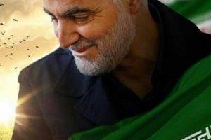 جشن تولد دختر قاسم سلیمانی برای پدرش ( عکس )