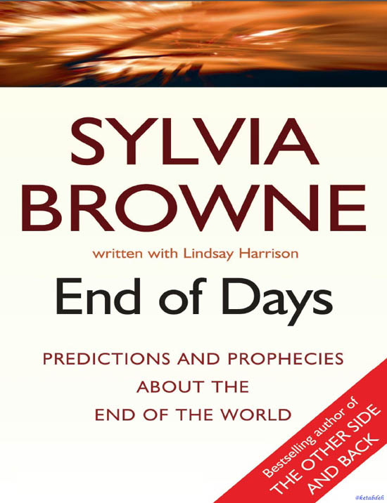 پیشگویی کرونا در کتاب چشمان جادویی سیلویا براون (عکس)