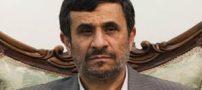 پیشنهاد جالب احمدی نژاد برای مبارزه با کرونا (عکس)
