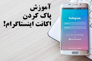 [عکس: 15850507157398-irannaz-com-300x200.jpg]