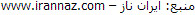 میثم بائو فوتبالیست استقلال و پرسپولیس کرونا گرفت (عکس در بیمارستان)