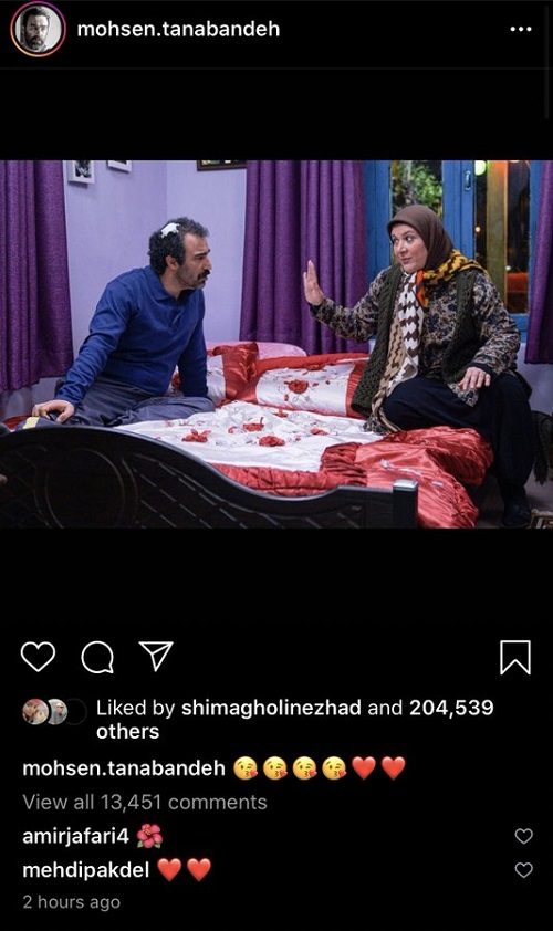 واکنش جنجالی امیر جعفری به عکس محسن تنابنده و همسرش (عکس)