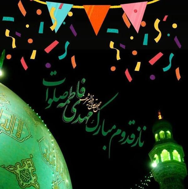 متن تبریک ولادت امام زمان و کارت پستال نیمه شعبان