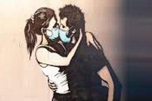 روش آمیزش زناشویی در دوران قرنطینه کرونا