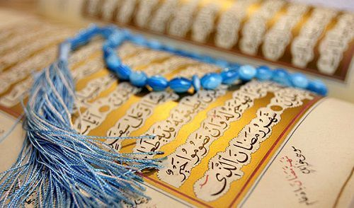 اس ام اس جدید تبریک ماه رمضان