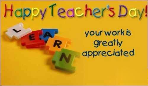اس ام اس تبریک روز معلم و پیامک خنده دار روز معلم