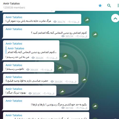 امیر تتلو قصد خودکشی دارد (عکس)