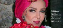 فیلم واکنش بهاره رهنما به حکم 50 ضربه شلاق