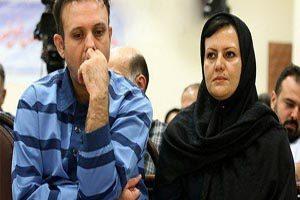 حکم اعدام وحید بهزادی سلطان خودرو و سکه و همسرش (عکس)
