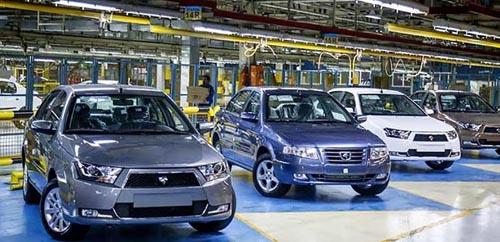 جزئیات زمان قرعه کشی طرح ثبت نام فروش خودرو و جریمه واریز نکردن پول