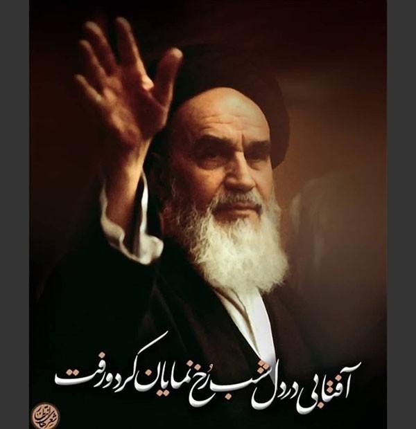 متن تسلیت و عکس پروفایل تسلیت رحلت امام خمینی (ره)