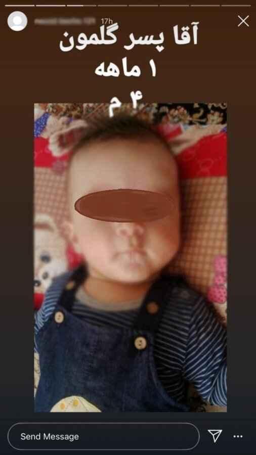 جزئیات خرید و فروش نوزادان در اینستاگرام (عکس)