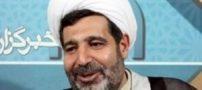 قاضی فراری غلامرضا منصوری هنوز زنده است (عکس)