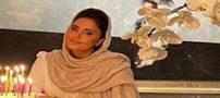 جدیدترین عکس های بازیگران و هنرمندان ایرانی در اینستاگرام