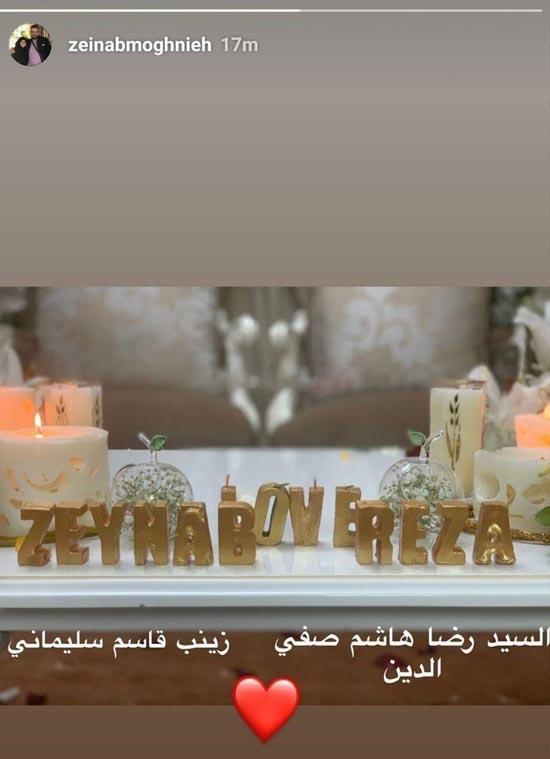 دختر سردار سلیمانی عروس حزب الله لبنان  شد + عکس