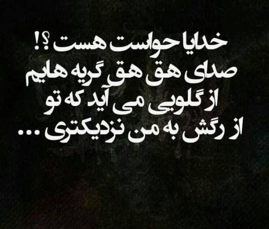 اس ام اس و شعر عاشقانه غمگین و عکسهای دلتنگی