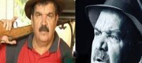بازیگر مشهور ایرانی و همسر و فرزندانش کرونا گرفتند(عکس)