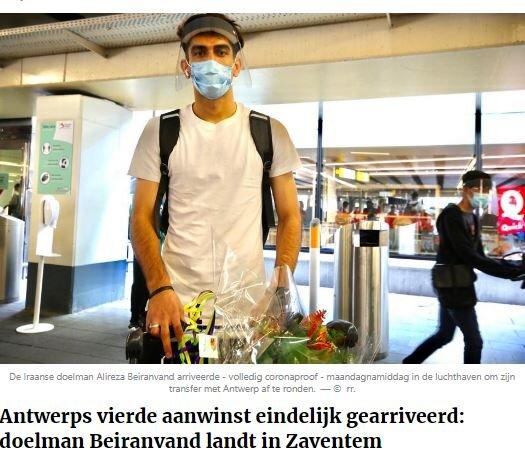 اولین عکسهای علیرضا بیرانوند دروازه بان تیم ملی در بلژیک