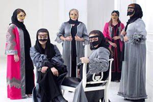 مدلهای شیک و جدید مانتو مجلسی (عکس)