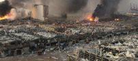 جزئیات و فیلم و عکسهای انفجار بیروت لبنان (فیلم و آمار )