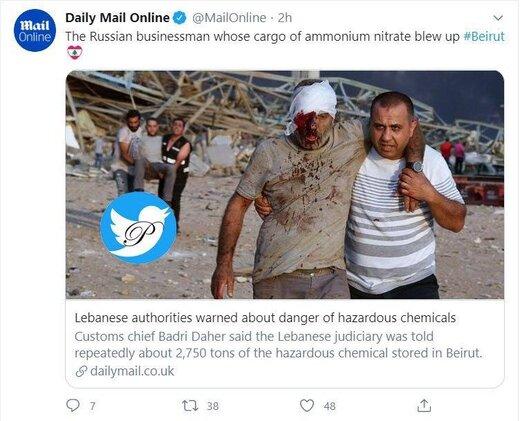 این مرد عامل اصلی انفجار در بیروت است ( عکس )
