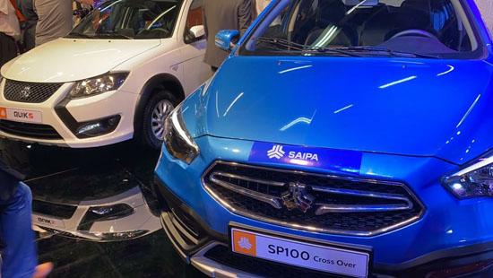 sp۱۰۰ خودروی جدید سایپا رونمایی شد (عکس)