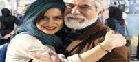 عکس عروسي دختر حسين پاکدل بازيگر سريال مانکن
