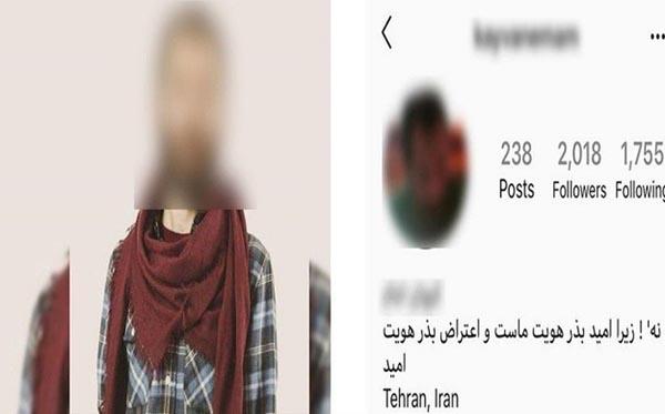 ماجرای تجاوز کیوان . ا به دختران دانشجو + عکس