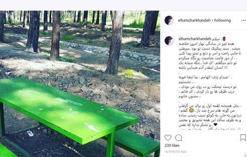 بيوگرافي سيد محمد درويشي همسر سوم الهام چرخنده (عکس)