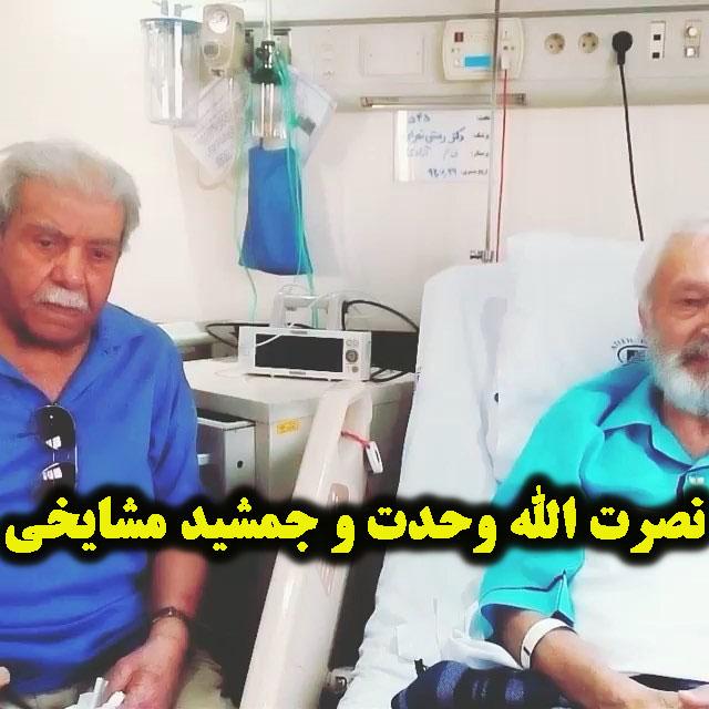 نصرالله وحدت بازیگر قبل از انقلاب درگذشت (عکس و بیوگرافی)