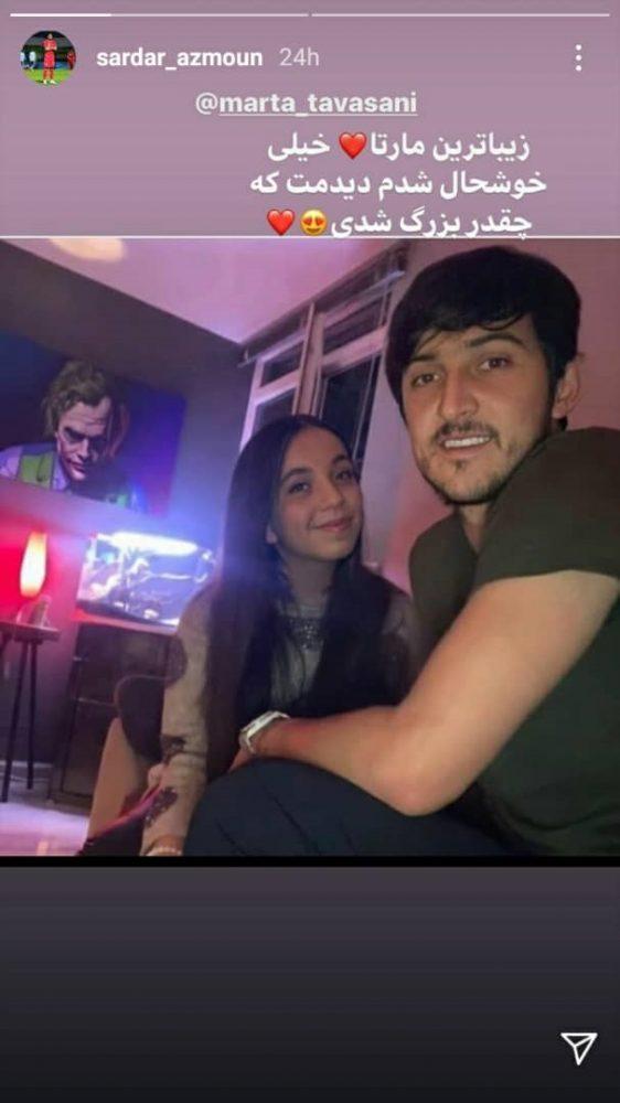 عکس سردار آزمون کنار زیباترین دختری که میشناسد