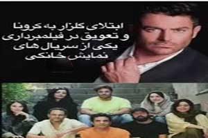 محمدرضا گلزار بخاطر کرونا در بیمارستان بستری شد