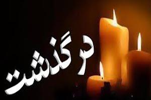 بازیگر مختارنامه و امام علی بخاطر کرونا درگذشت ( عکس )