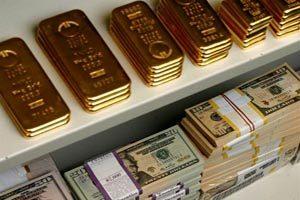 کاهش قیمت سکه و طلا بعد از انتخاب جو بایدن و پیش بینی قیمت سکه در امروز