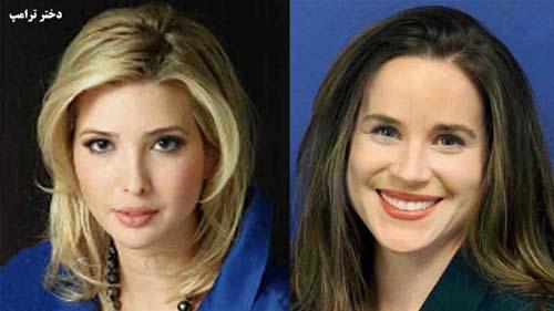 جنجال مقایسه چهره دختر جو بایدن و ایوانکا دختر ترامپ ( عکس )