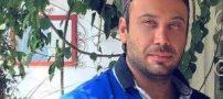 ماجرای پیشنهاد سایتهای شرط بندی برای مهاجرت محسن چاووشی