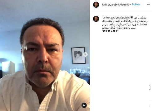 واکنش فریبرز عرب نیا به خبر تغییر جنسیتش ( عکس )