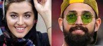 فیلم نقشه کثیف ریحانه پارسا و محسن افشانی برای گلزار +  واکنش پویان مختاری