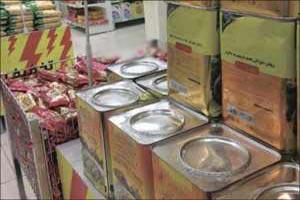 فروش روغن با کد ملی در اصفهان / روغن به افراد زیر 20 سال تعلق نمیگیرد