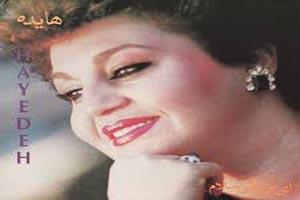 هایده خواننده مورد علاقه بازیگر مشهور آمریکایی است ( عکس )