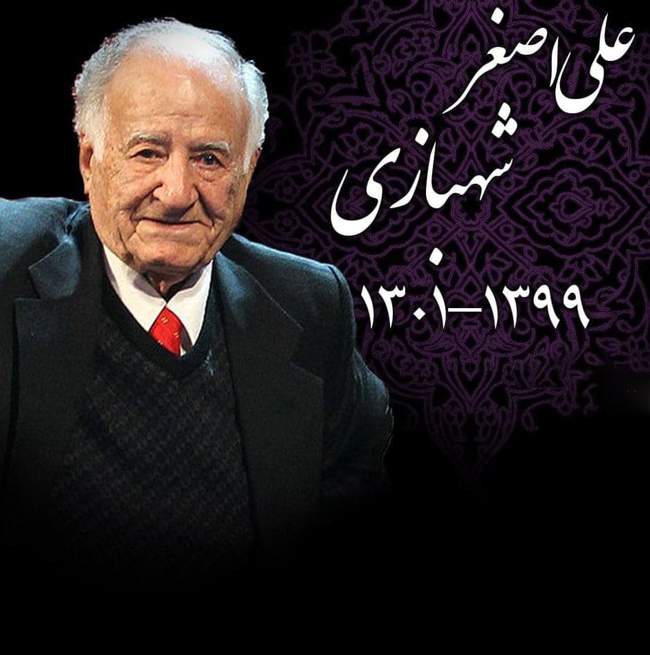 بازیگر جدایی نادر از سیمین درگذشت ( عکس )