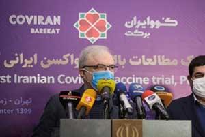 اولین تست واکسن کرونای ایرانی به زن ایرانی تزریق شد ( عکس )