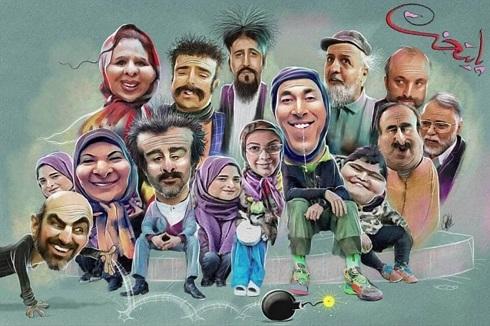 خبر خوش در مورد ساخت ادامه سریال پایتخت ( عکس )