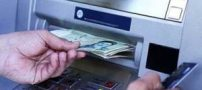 خبر خوش : مبلغ یارانه ماهیانه دو برابر می شود